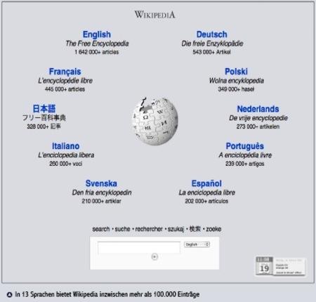 Wikipedia_shot